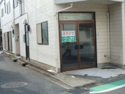 二子玉川 店舗