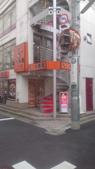 celeby-eye-futakotamagawa