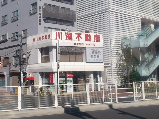 川渕ビル 外観写真