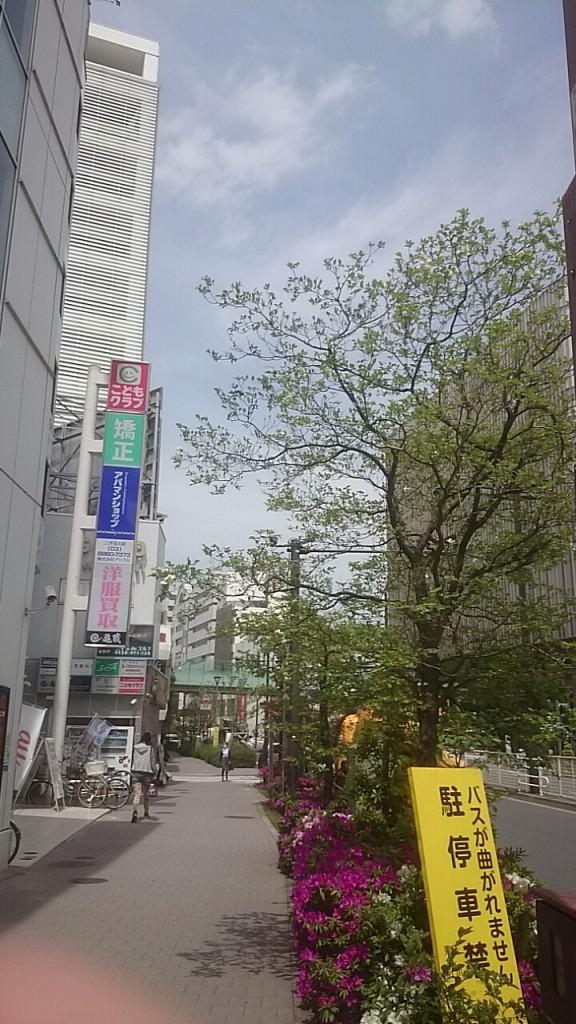 futakotamagawa-street