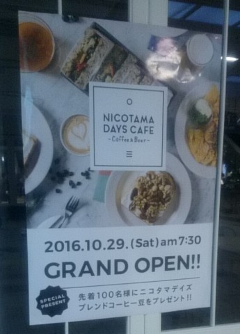 NICOTAMA DAYS CAFE Grand Open